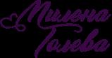 milenagoleva.com